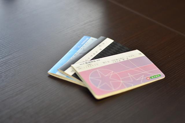 補助金・助成金のイメージ